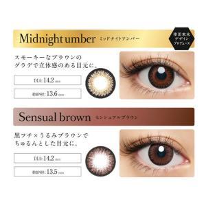 loveil/ラヴェール 30枚×2箱SET/倖田來未カラコン・ワンデー(全10色)|select-eyes|05