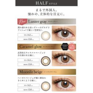 loveil/ラヴェール 30枚×2箱SET/倖田來未カラコン・ワンデー(全10色)|select-eyes|06