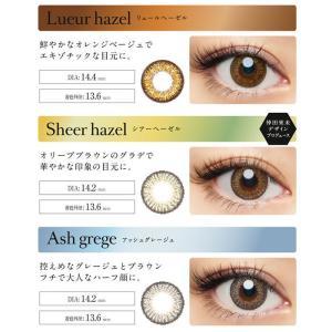 loveil/ラヴェール 30枚×2箱SET/倖田來未カラコン・ワンデー(全10色)|select-eyes|07