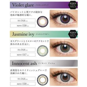 loveil/ラヴェール 30枚×2箱SET/倖田來未カラコン・ワンデー(全10色)|select-eyes|09