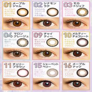 メルシェ/merche by ANGELCOLOR/1ヵ月交換(度あり/2箱セット・1箱1枚入り)カワイイをよくばろう|select-eyes|02