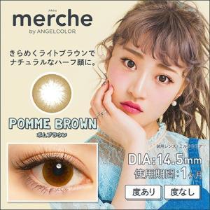 メルシェ/merche by ANGELCOLOR/1ヵ月交換(度あり/2箱セット・1箱1枚入り)カワイイをよくばろう|select-eyes|11