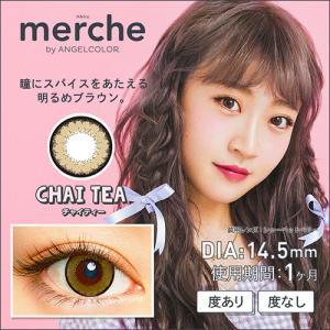 メルシェ/merche by ANGELCOLOR/1ヵ月交換(度あり/2箱セット・1箱1枚入り)カワイイをよくばろう|select-eyes|12