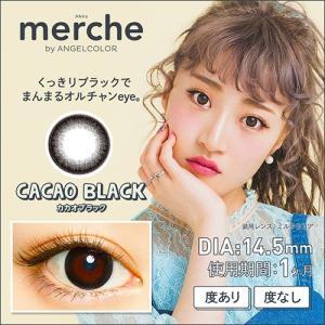 メルシェ/merche by ANGELCOLOR/1ヵ月交換(度あり/2箱セット・1箱1枚入り)カワイイをよくばろう|select-eyes|17