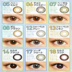 メルシェ/merche by ANGELCOLOR/1ヵ月交換(度あり/2箱セット・1箱1枚入り)カワイイをよくばろう|select-eyes|03