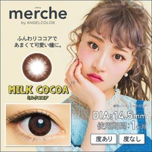 メルシェ/merche by ANGELCOLOR/1ヵ月交換(度あり/2箱セット・1箱1枚入り)カワイイをよくばろう|select-eyes|21