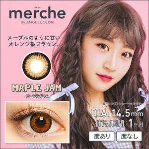 メルシェ/merche by ANGELCOLOR/1ヵ月交換(度あり/2箱セット・1箱1枚入り)カワイイをよくばろう|select-eyes|04