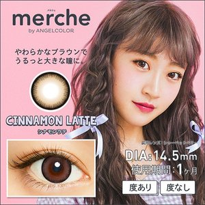 メルシェ/merche by ANGELCOLOR/1ヵ月交換(度あり/2箱セット・1箱1枚入り)カワイイをよくばろう|select-eyes|05