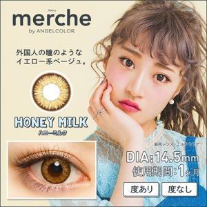 メルシェ/merche by ANGELCOLOR/1ヵ月交換(度あり/2箱セット・1箱1枚入り)カワイイをよくばろう|select-eyes|08
