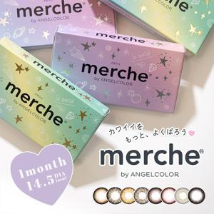 メルシェ/merche by ANGELCOLOR/1ヵ月交換(度なし/2枚入り)カワイイをよくばろう|select-eyes
