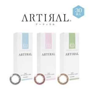 [Point12倍] アーティラル ワンデー 1箱30枚入り カラーコンタクトレンズ|select-eyes