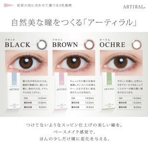 [Point12倍] アーティラル ワンデー 1箱30枚入り カラーコンタクトレンズ select-eyes 02