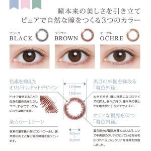 [Point12倍] アーティラル ワンデー 1箱30枚入り カラーコンタクトレンズ select-eyes 03