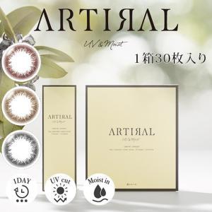アーティラル ワンデー UVモイスト/ARTIRAL ナチュラルカラコン 1箱30枚入り(DIA14.0mm)|select-eyes