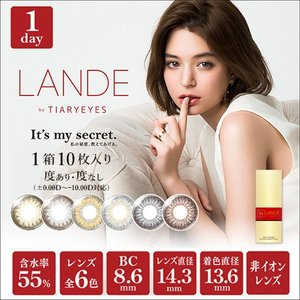 LANDE by TIARYEYES 1箱10枚入り 瑛茉ジャスミンさん愛用【 度なし・度あり 1day カラコン 】|select-eyes