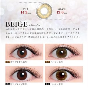 LANDE by TIARYEYES 1箱10枚入り 瑛茉ジャスミンさん愛用【 度なし・度あり 1day カラコン 】|select-eyes|02