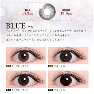 LANDE by TIARYEYES 1箱10枚入り 瑛茉ジャスミンさん愛用【 度なし・度あり 1day カラコン 】|select-eyes|04