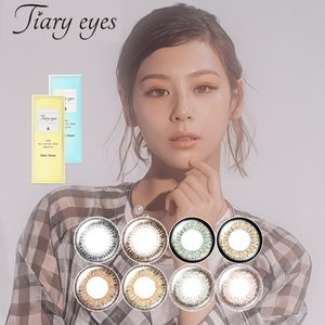 Tiary eyes 2箱set(1箱10枚入り)【 度なし・度あり 1day カラコン 】|select-eyes