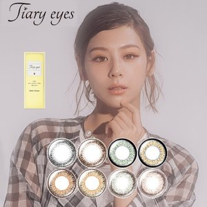 Tiary eyes 1箱30枚入り 【 度なし・度あり 1day カラコン 】|select-eyes
