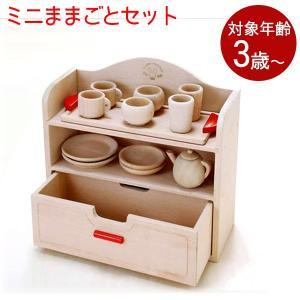 【最大1000円OFFクーポン配布中】 木製おもちゃのだいわ...