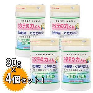 日本漢方研究所 海の野菜・果物洗い90g ×4...の関連商品8