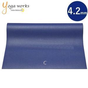 ヨガワークス プラネット・サダナ 4.2mm ダークブルー yogaworks