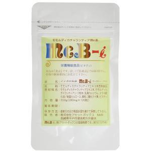 インカの秘密 マックビー・アイ McB-I 120粒×1パック 約30日分 錠剤 健康食品 サプリメ...