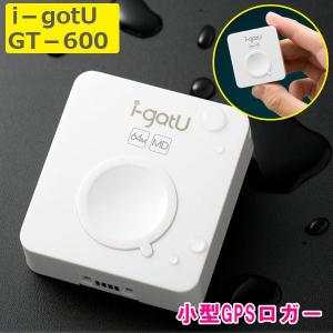 GPSデータロガー i-gotU GT-600 トラベルロガーの商品画像|ナビ