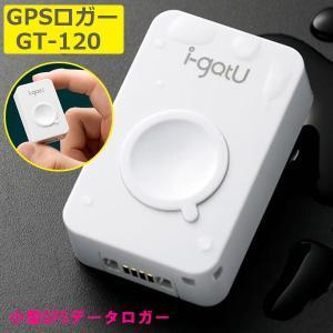 小型GPSデータロガー USB i-gotU GT-120 トラベルロガーの商品画像