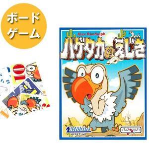 メビウスゲームス ハゲタカのえじき 日本語版 カードゲーム