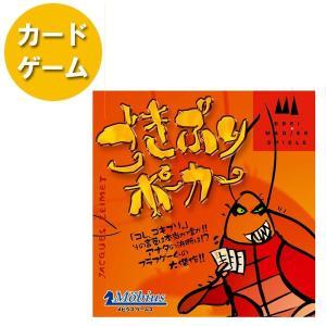 カードゲーム ごきぶりポーカー 日本語版 テーブルゲーム 室内遊び アナログゲーム おもちゃ Dre...