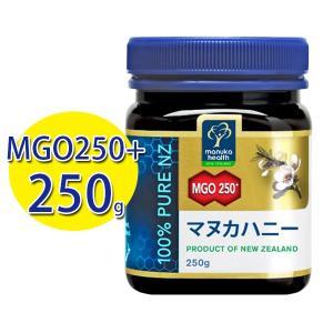 コサナ マヌカヘルス マヌカハニー MGO25...の関連商品5