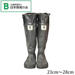 【店内商品すべて送料無料!】  「日本野鳥の会」がゴム長靴の専門メーカーの協力を得ながら、使用アンケ...