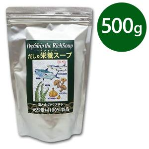 天然ペプチドリップ だし&栄養スープ 500g 千年前の食品舎 無添加 粉末 天然素材 和風だし