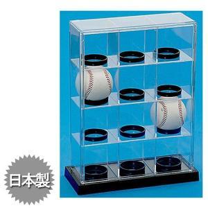 蝶プラ工業 コレクションケース ベースボール 12P 560874 インテリア 展示ケースの写真