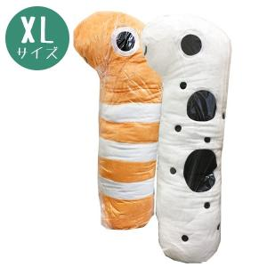 TSTアドバンス 抱き枕 チンアナゴ ニシキアナゴ XL