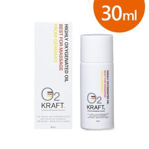 O2クラフト 30ml×1本 お試しサイズ 高濃度酸素マッサージオイル ボディケア 健康 美容