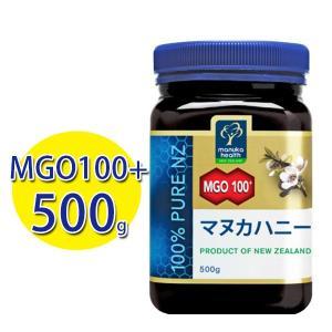 コサナ マヌカヘルス マヌカハニー MGO100+ 500g...