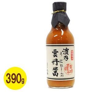 雲丹醤 うにひしお 大瓶 390g 雲丹ひしお 極上ソース 醤油 ギフト 小浜海産物