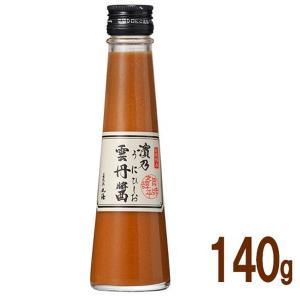 雲丹醤 うにひしお 小瓶 140g 雲丹ひしお 極上ソース 醤油 ギフト 小浜海産物