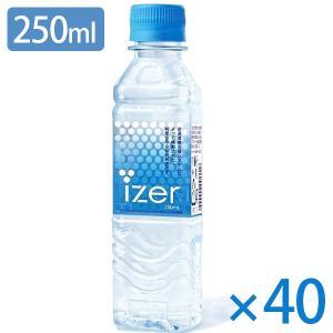 アイザー ピュアウォーター 250ml×40本セット 超軟水 安心 純水