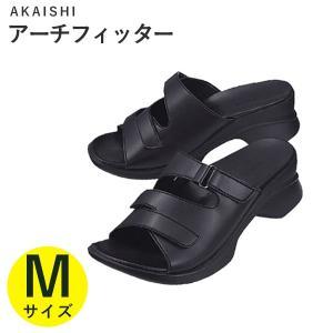 AKAISHI アーチフィッター サンダル ブラック Mサイ...