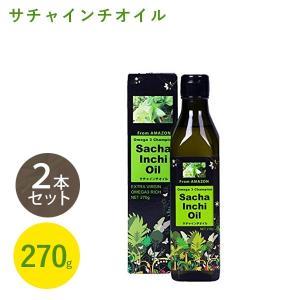 【店内商品すべて送料無料!】  亜麻仁油、ココナツオイルに続いて注目されている油!!    サチャイ...