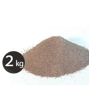 ヒマラヤ岩塩 ブラックソルトパウダー 粉末状 2kg 無添加 天然 食用 バスソルト スリーピングハ...