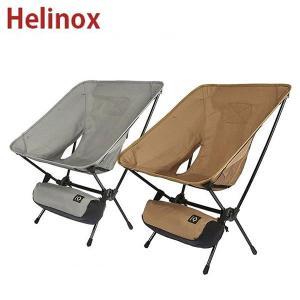 Helinox ヘリノックス タクティカルチェア コヨーテ 折りたたみ椅子 軽量 持ち運び アウトド...