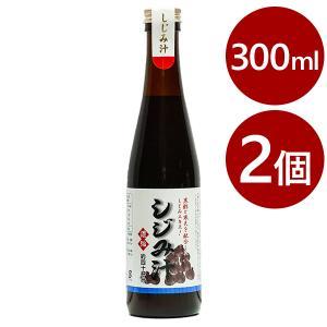 しじみ汁 300ml×2本セット 濃縮 約40...の関連商品2