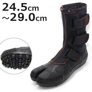 荘快堂 ゴムピンスパイクシューズ 若葉 I-98 地下足袋 作業用品 安全靴 作業靴 紐なし セーフ...