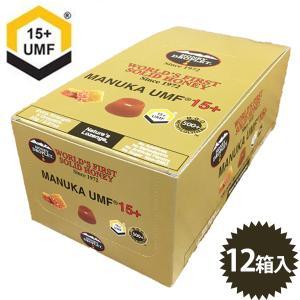 ハニードロップレット 23g×12箱セット マヌカハニーUMF 15+ ニュージランド産 のど飴 キ...