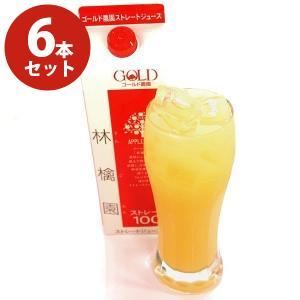 青森 りんごジュース 100%ストレート果汁 1000g×6本セット 林檎園 国産 紙パック ギフト
