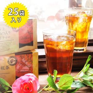 紅茶専門店ラクシュミー 極上はちみつ紅茶 ティーバッグ 25包入り テ・ミエル・スプレモ スリランカ スペイン 茶葉